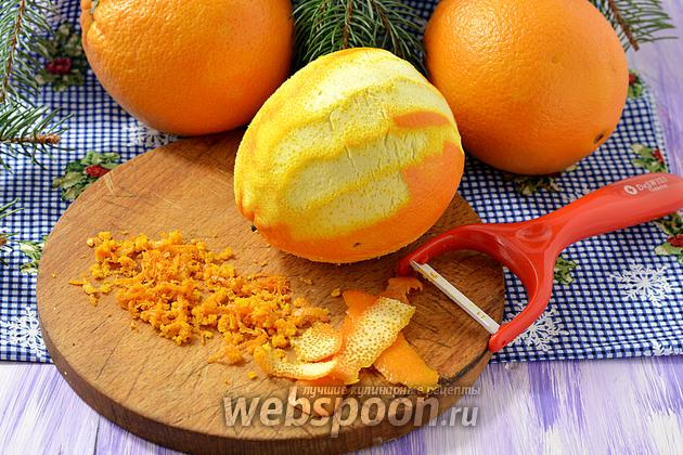 Фото Как снять цедру с апельсина