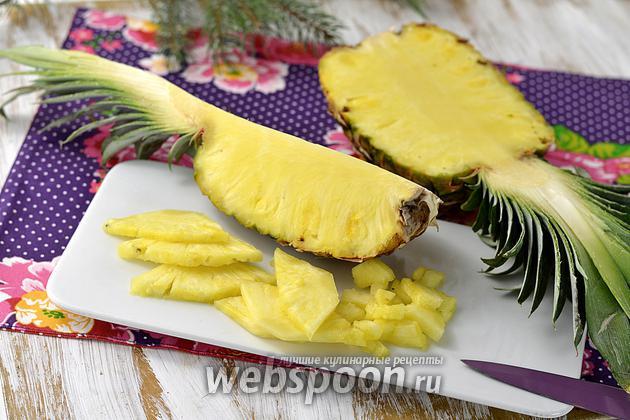 Фото Как почистить и нарезать ананас