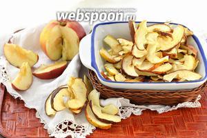Фото совета Как сушить яблоки