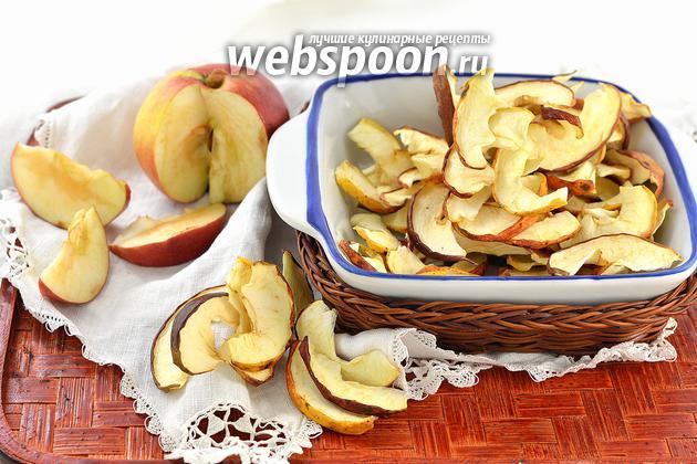 Фото Как сушить яблоки