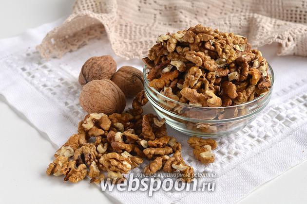 Фото Как чистить грецкие орехи