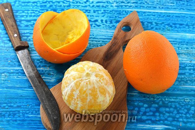 Фото Как почистить апельсин