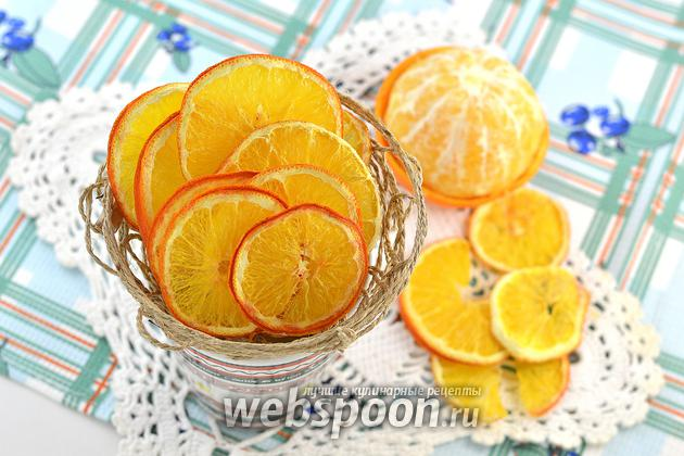 Фото Как сушить апельсин
