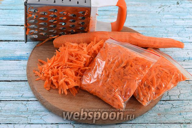 Фото Как заморозить морковь