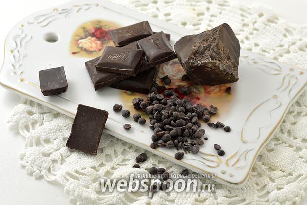 Фото Чем заменить шоколад в выпечке