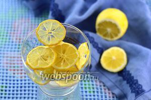 Фото совета Как сушить лимоны