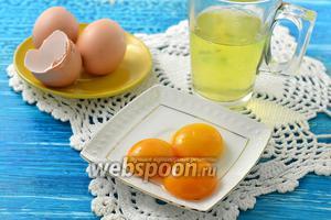 Фото совета Как отделить белок от желтка