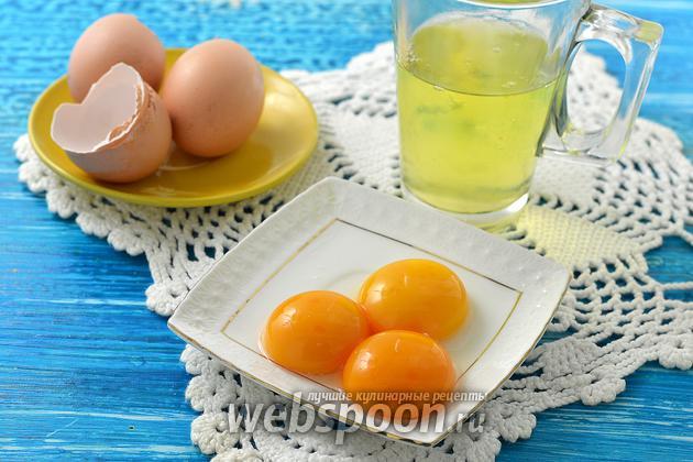 Фото Как отделить белок от желтка