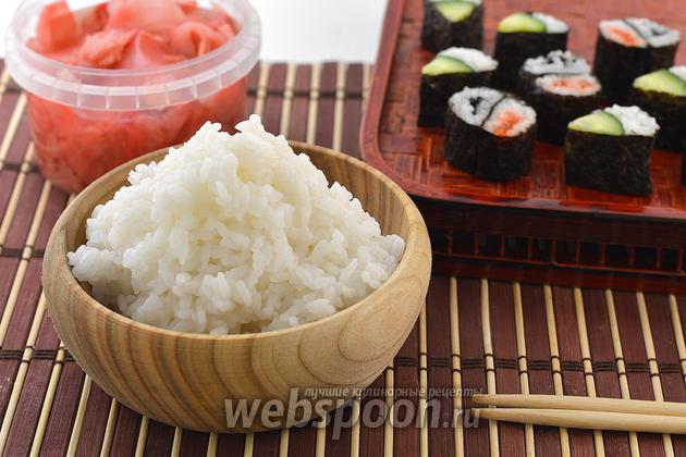 Фото Как варить рис для суши