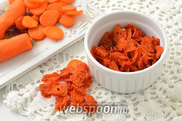 Фото Как сушить морковь