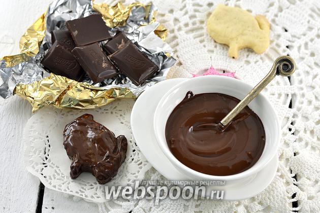 Фото Как растопить шоколад