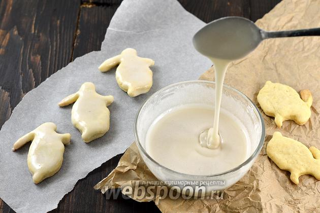 Фото Как приготовить сахарную глазурь