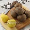 Фото совета Как варить картошку в мундире