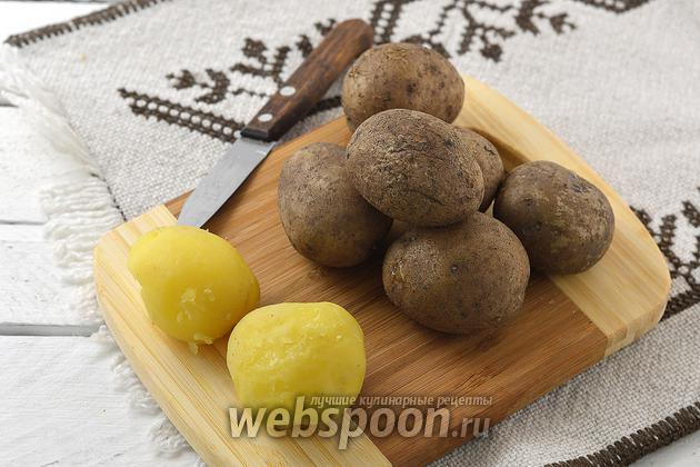 Фото Как варить картошку в мундире