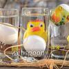 Фото совета Как проверить свежесть яиц