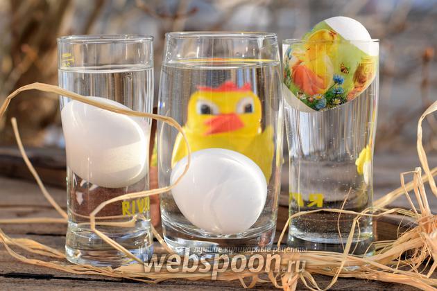 Фото Как проверить свежесть яиц
