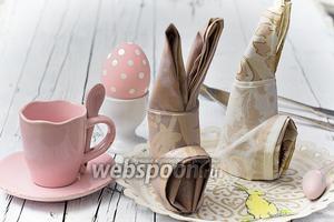 Фото совета Как сложить салфетки в виде пасхального зайца