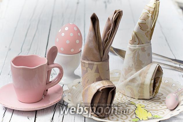 Фото Как сложить салфетки в виде пасхального зайца