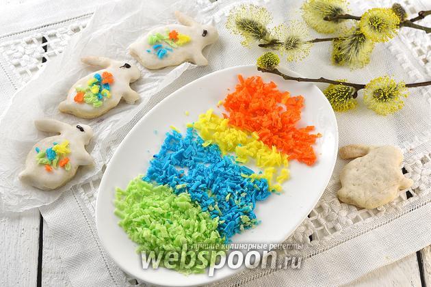 Фото Как изготовить цветную посыпку