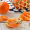 Фото совета Как чистить мандарины