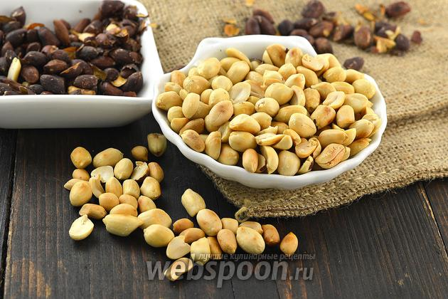 Фото Как быстро очистить арахис от шелухи