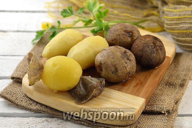 Фото Как быстро очистить картофель в мундире