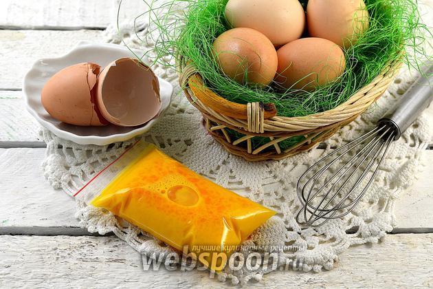 Фото Как заморозить яйца