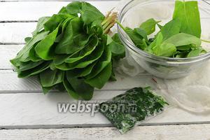 Фото совета Как заморозить шпинат