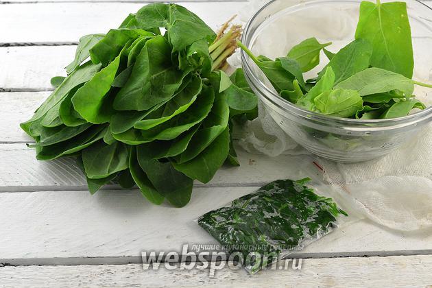 Фото Как заморозить шпинат