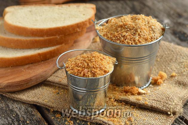 Фото Как сделать панировочные сухари