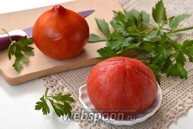Фото Как очистить помидор от шкурки