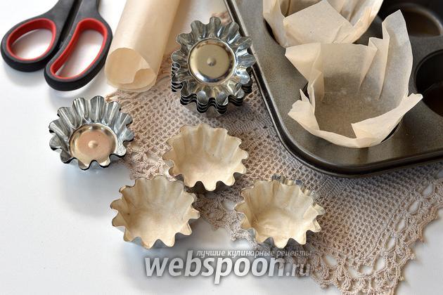 Фото Как изготовить формочки для маффинов