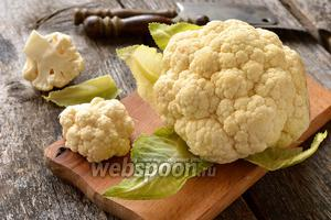 Фото совета Как варить цветную капусту