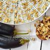 Фото совета Как сушить баклажаны