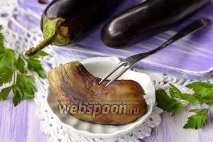 Фото совета Как варить баклажаны