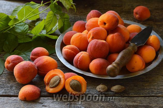 Фото Как заморозить абрикосы