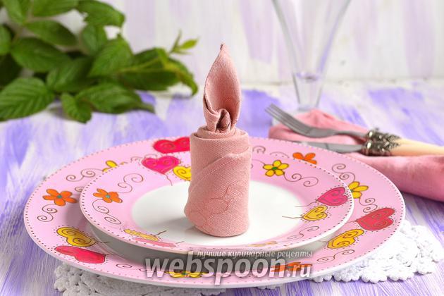 Фото Как сложить салфетку в виде свечи
