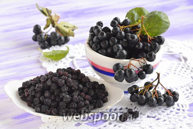 Фото Как сушить черноплодную рябину