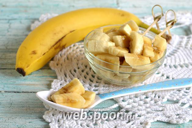 Фото Как нарезать бананы не снимая кожуры