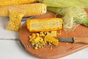 Фото совета Как заморозить кукурузу