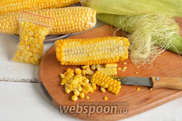 заморозка кукурузы в початках на зиму