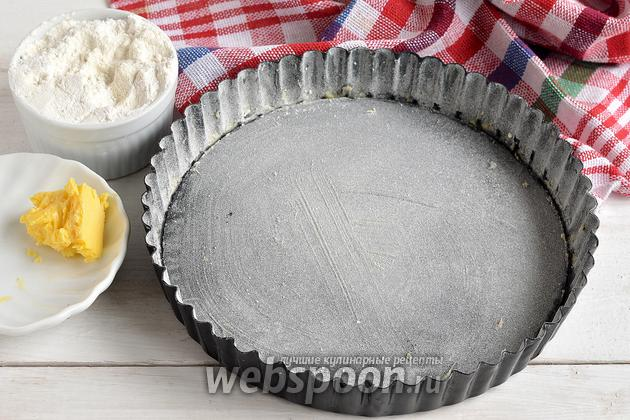 Фото Как смазать и присыпать мукой форму для выпечки