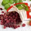 Как сушить малину