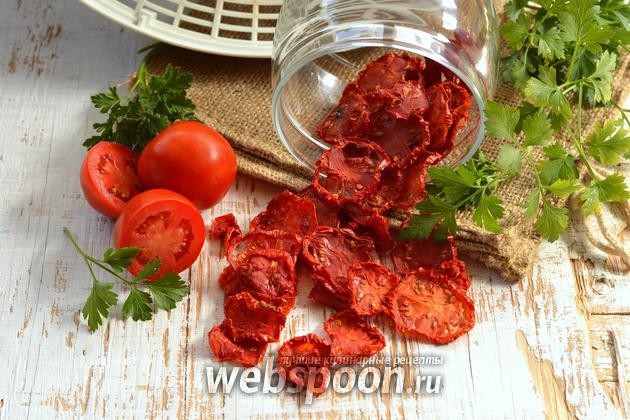 Фото Как сушить помидоры