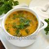 Как сохранить цвет зелени в супе