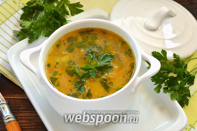 Фото Как сохранить цвет зелени в супе
