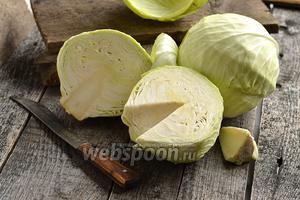 Фото совета Как удалить кочерыжку у капусты