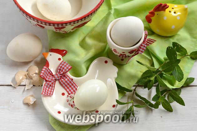 Фото Как чистить варёные яйца