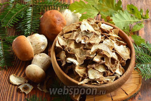Фото Как сушить белые грибы