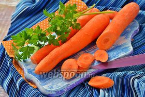 Фото совета Как чистить морковь